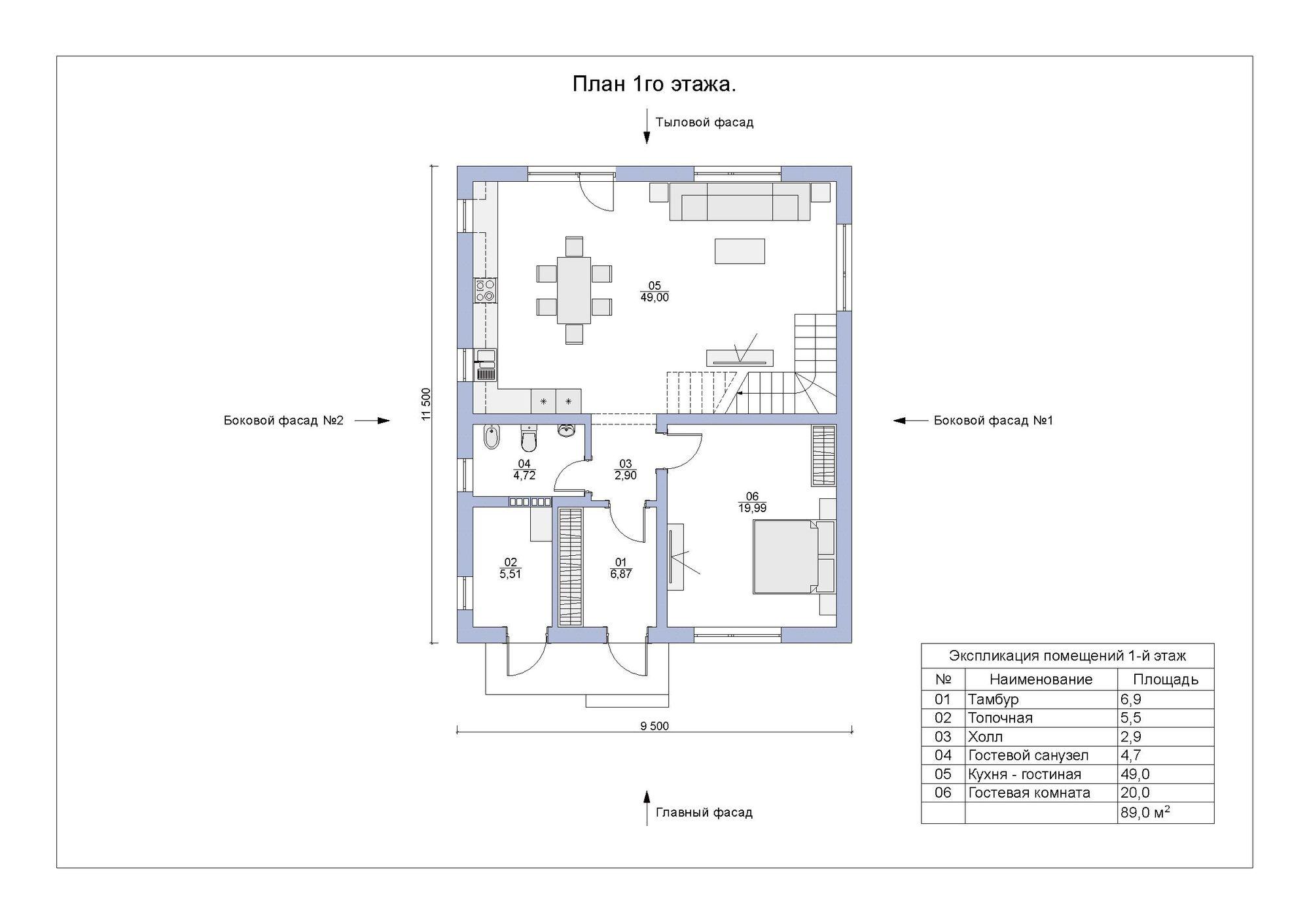 Аякс - План 1го этажа