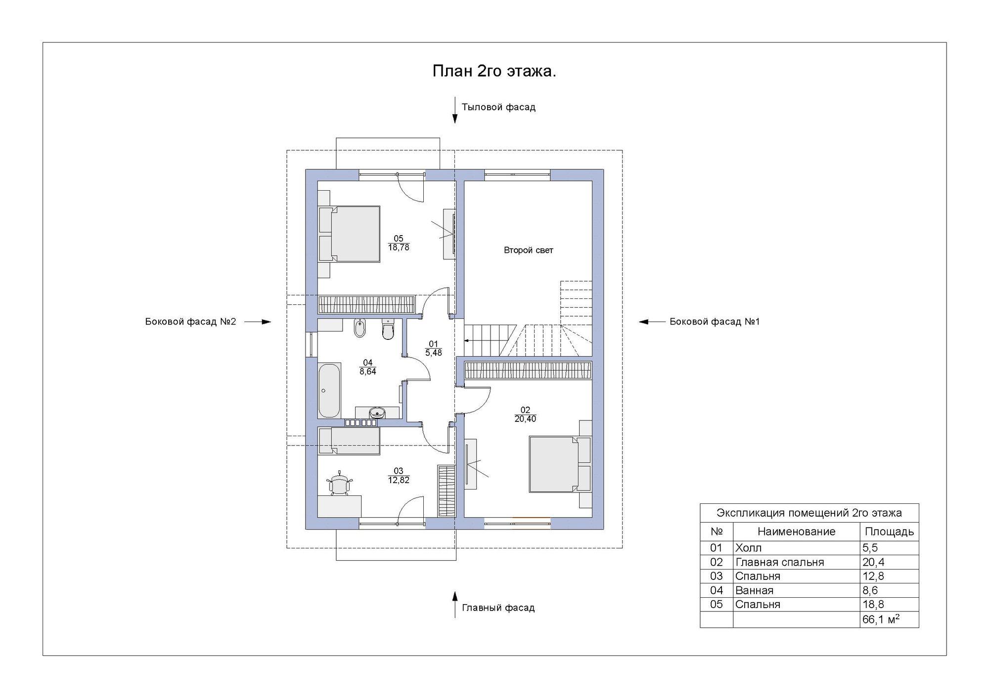 Аякс - План 2го этажа