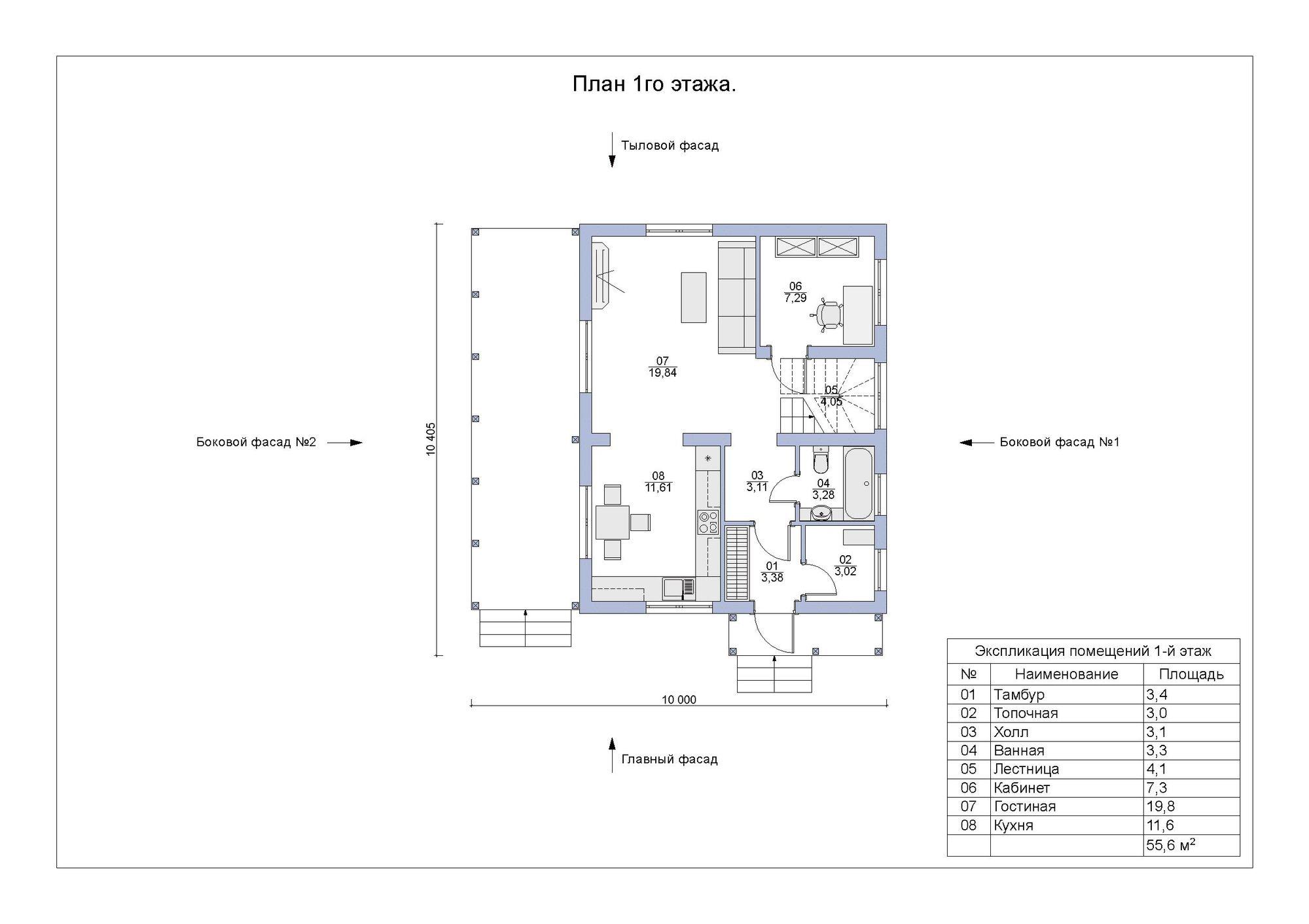 Дельта - План 1го этажа
