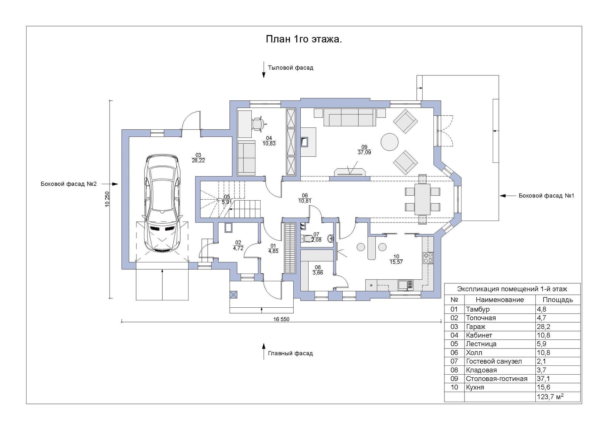 Оливер - План 1го этажа