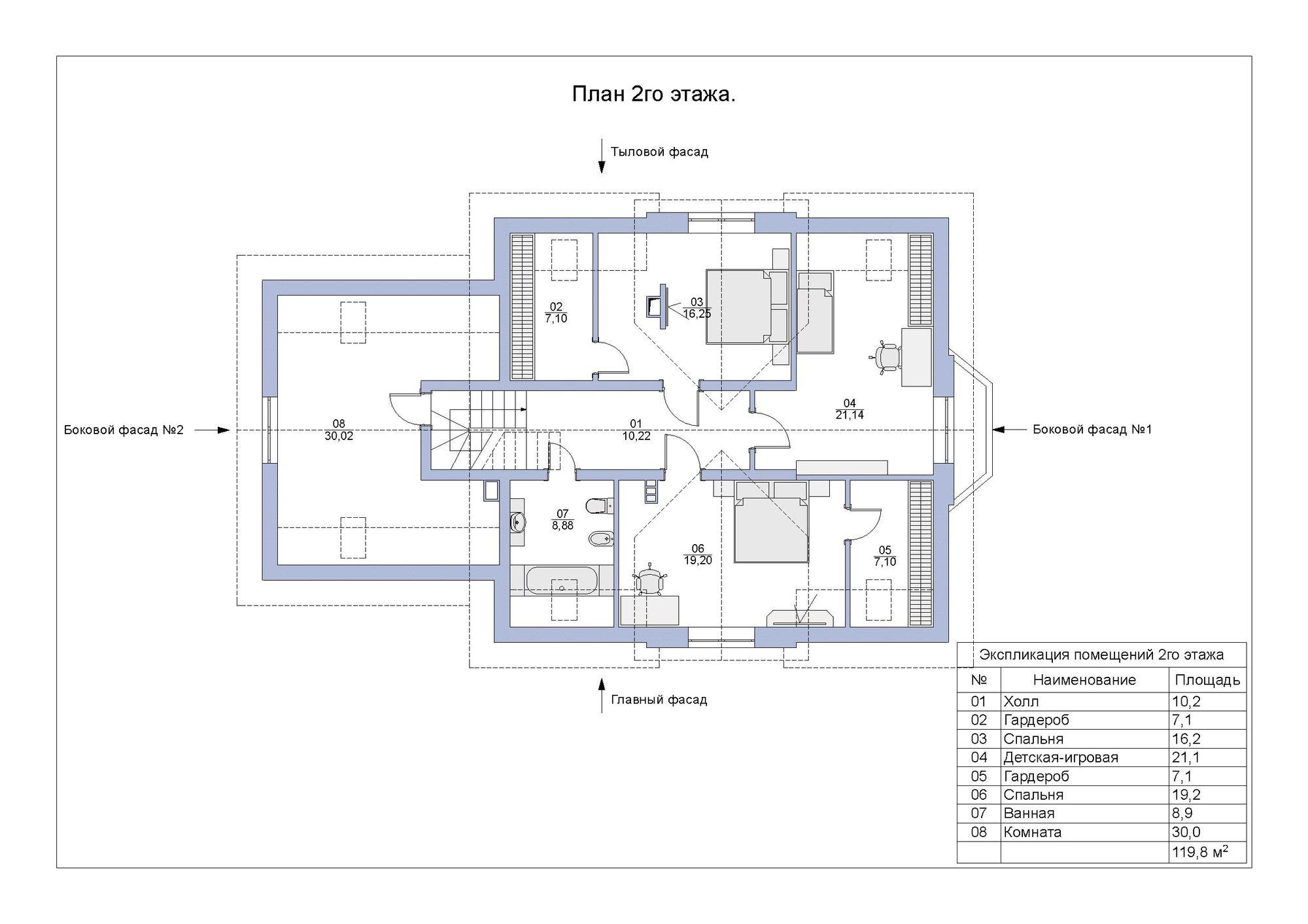 Оливер - План 2го этажа