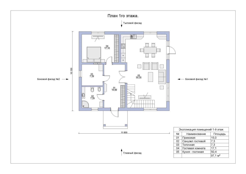 Вермонт - План 1го этажа