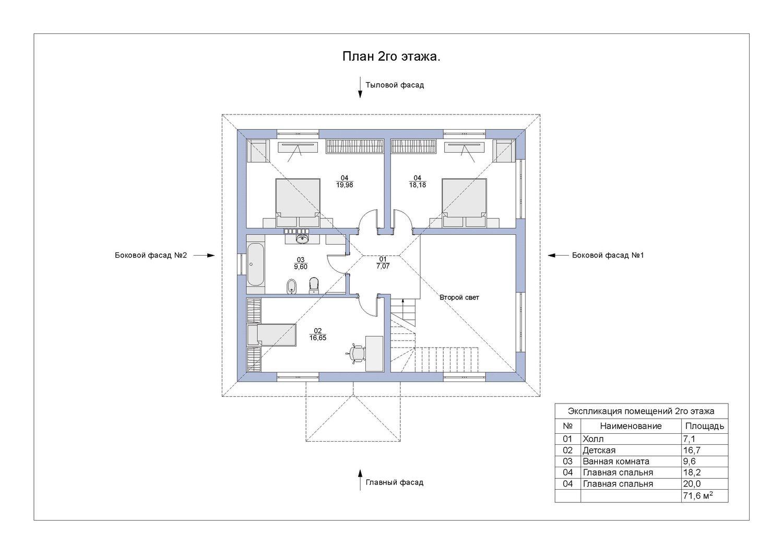 Вермонт - План 2го этажа