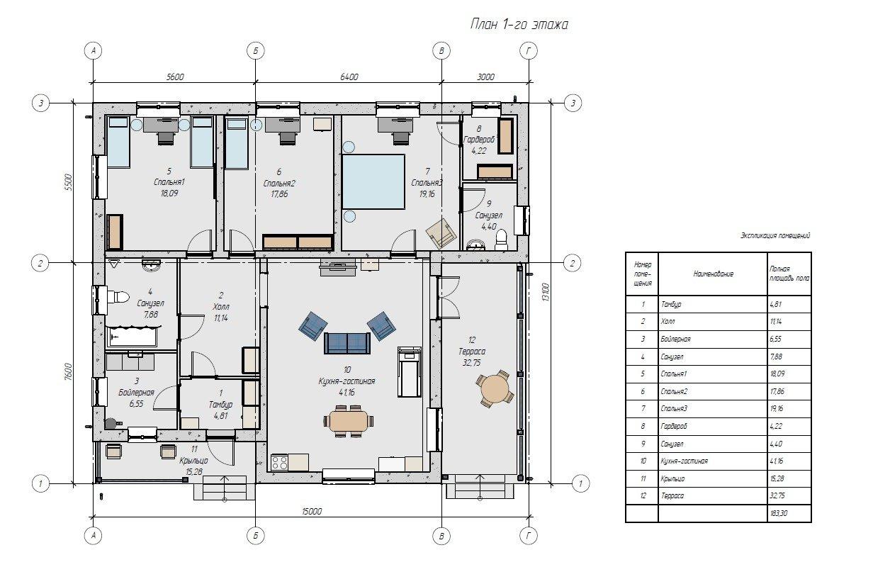 Альтернативный план дома