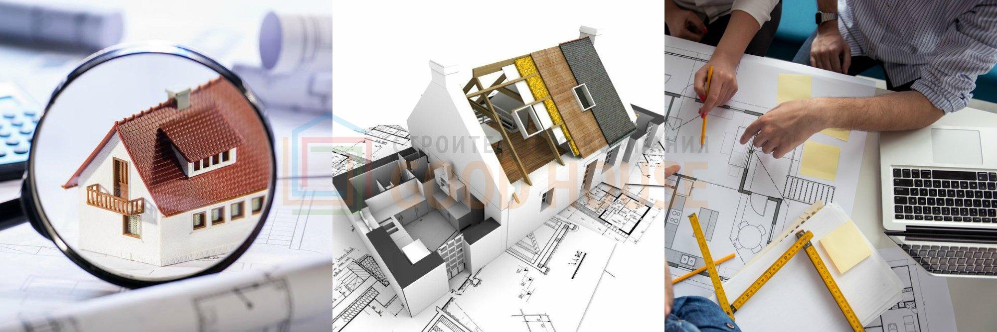 На чем обманывают при строительстве домов?