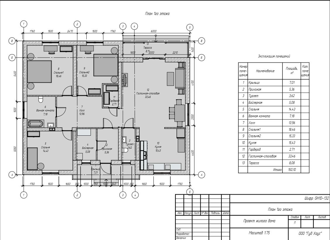 План 1 этажа проекта загородного дома из газоблока